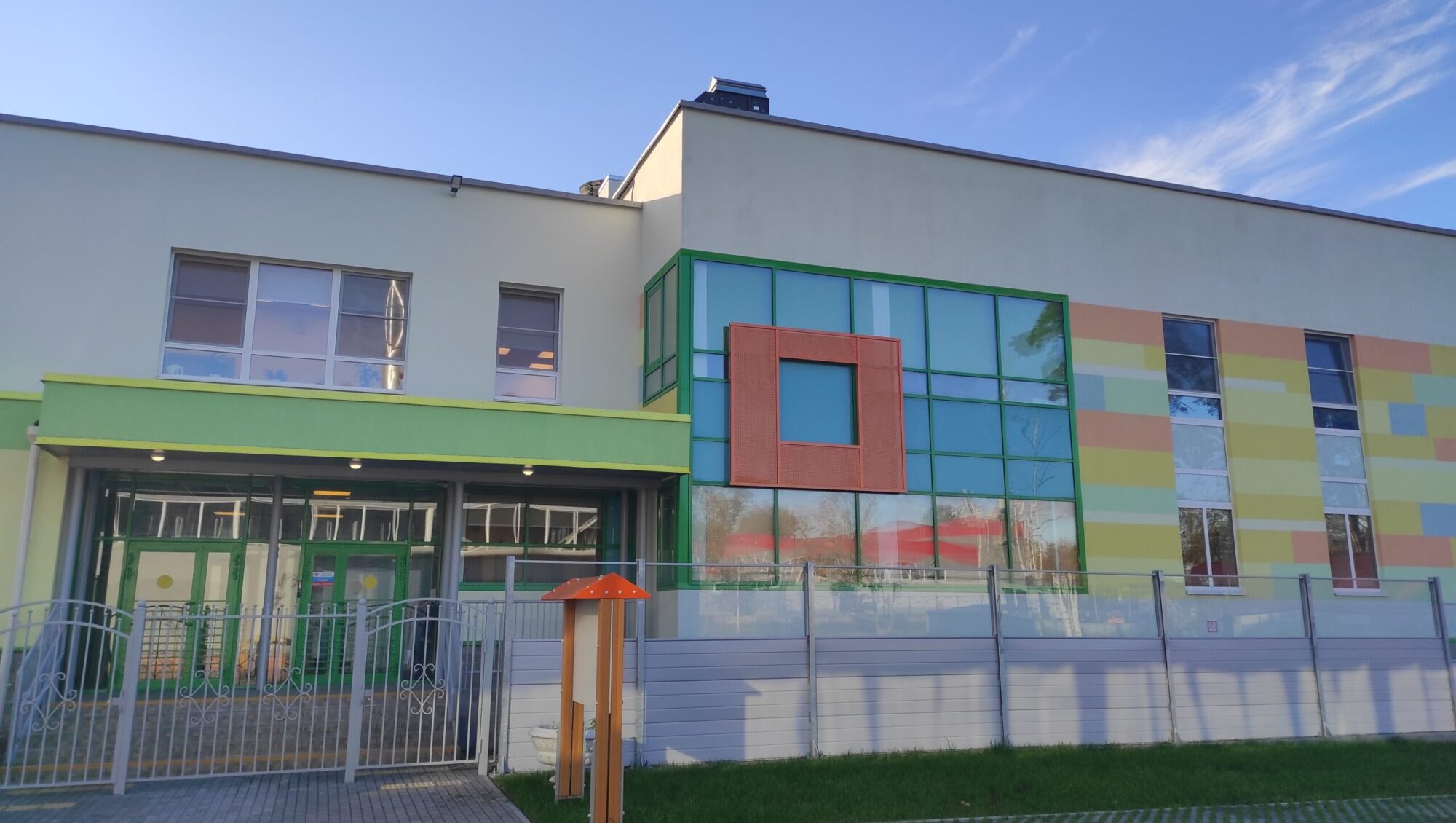 ГБДОУ детский сад № 12 Курортного района Санкт-Петербурга